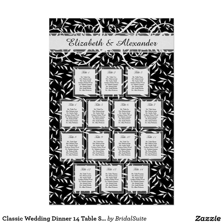 Classic Wedding Dinner 14 Table Seating Chart Poster