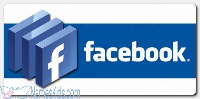 اسماء فيس بوك دينيه 2020 اسماء دينية 2020 اسماء دينية للفيس بوك اسماء فيس بوك Business Pages Facebook Business Social Media Management Software