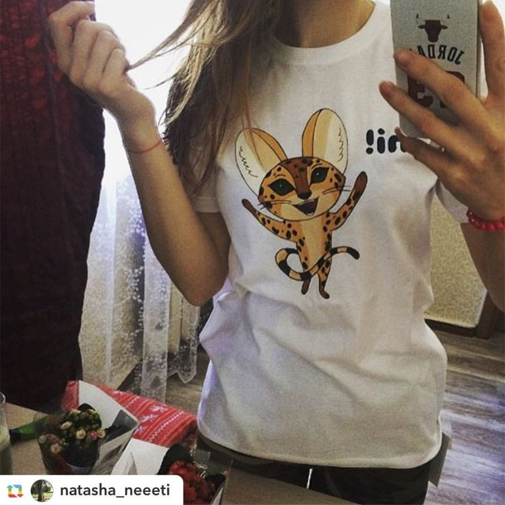 #Repost,#reposter,#notetag Lovely @natasha_neeeti is wearing the Rokkie the Serval tee 😍 // Очаровательная #natasha_neeeti в футболке из серии Rokkie the Serval 😍  #tee #tshirt #serval #cat #kitty #clothes #omgisperfectshop #57omg #футболка #сервал #рокки #одежда #вналичии #качество #ручнаяроспись #handpainted