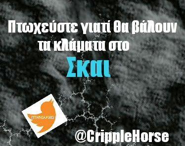 https://twitter.com/ptiniariko/status/559737699998126081