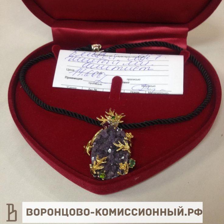 Кулон винтажный с аметистом 14000руб #винтажный #винтаж #украшениемосква #винтажноеукрашение #антиквариат #бижутериямосква #бижутерия #украшениянапродажу