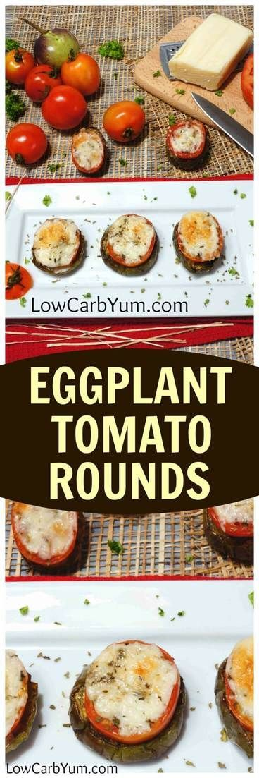 A simple eggplant tomato recipe that's like a mini pizza appetizer. This is a quick and tasty way to serve fresh eggplant and tomato from the garden. | LowCarbYum.com via @lowcarbyum #EggplantPizzaRecipe