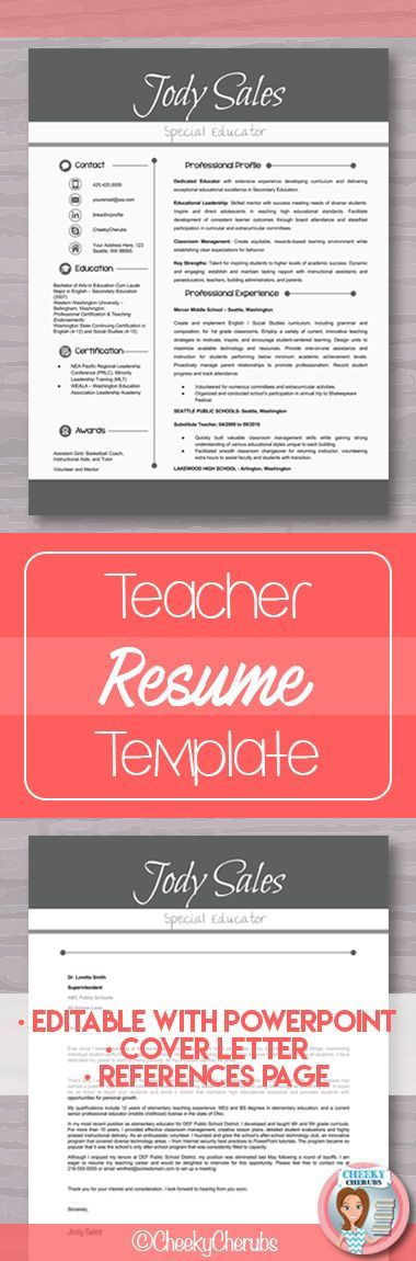 resume template cover letter and references gray powerpoint editable - Free Teaching Resume Template
