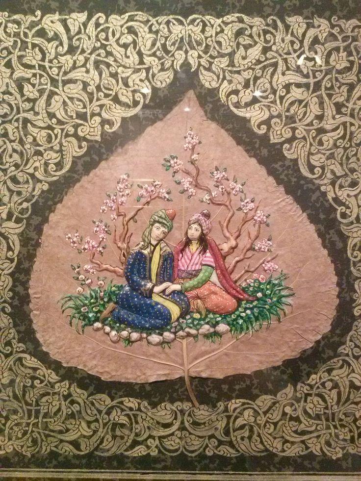 Ömer Faruk Atabek - Sevgililer (Kavak yaprağı üzerine)