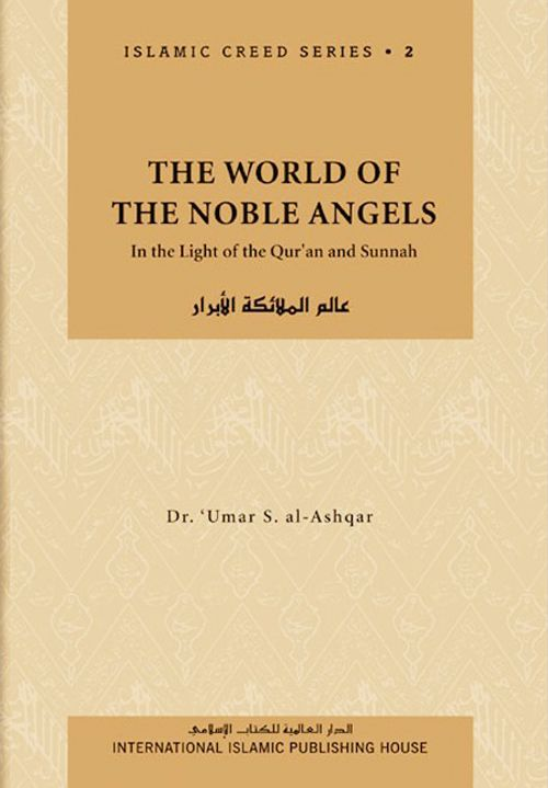 islamic books in english