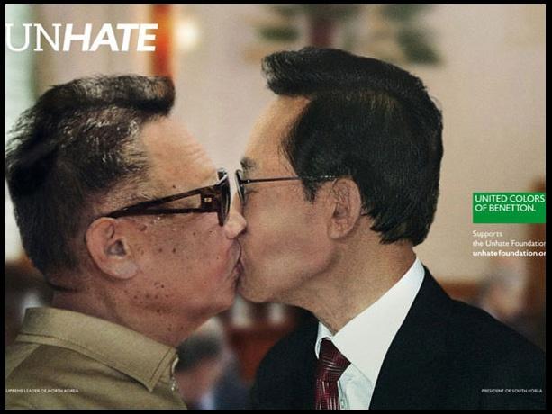 Campaña UNHATE