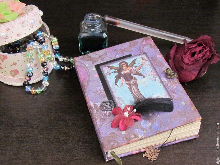 Купить блокнот Дневник маленькой ведьмы - скрапблокнот, купить блокнот, дизайнерский блокнот, блокнот в подарок