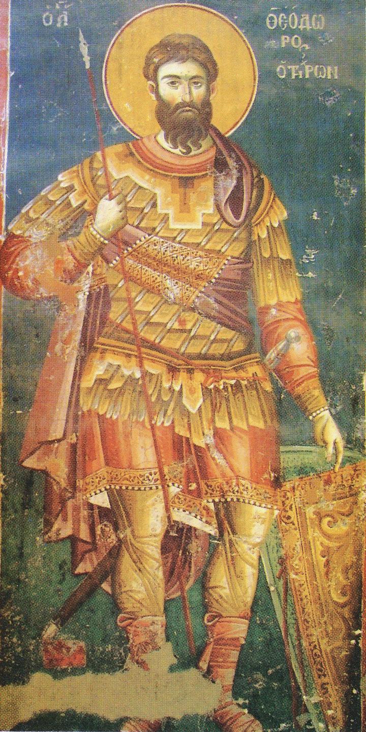 Ο ΑΓΙΟΣ ΘΕΟΔΩΡΟΣ Ο ΤΙΡΩΝ Another Type R pommeled Byzantine Sword, this one from the very late Byzantine period.