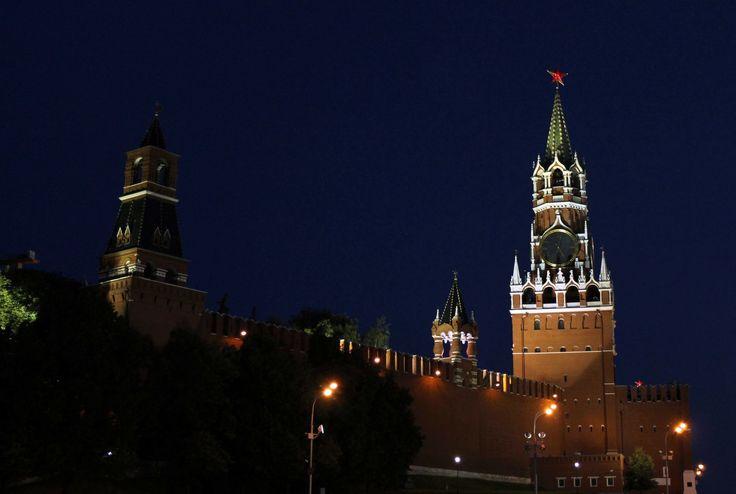 Moskwa Plac  Czerwony