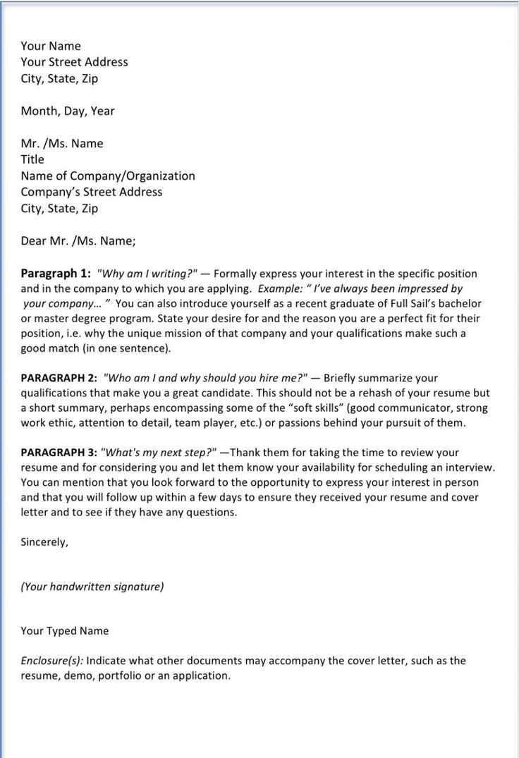How Long Should A Cover Letter Be project scope template