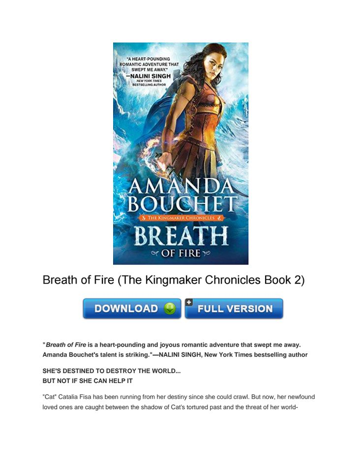 Download Breath of Fire (The Kingmaker Chronicles Book 2) PDF