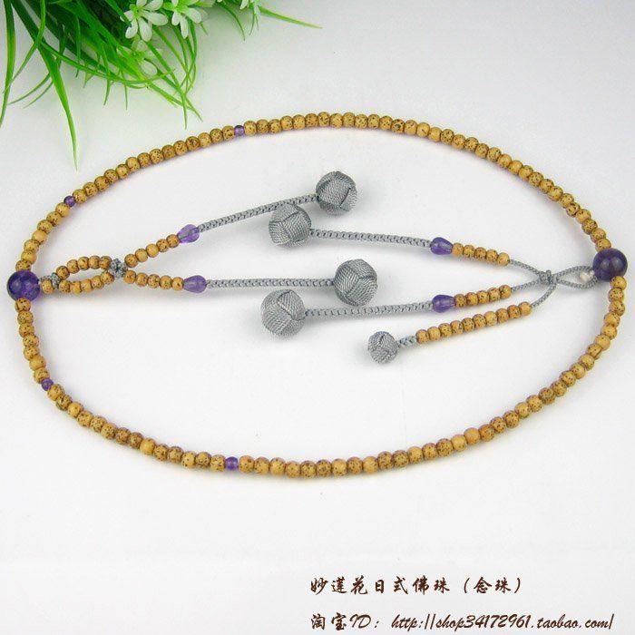 Japanese beads Juzu nenju Nichiren type malas,grey ball,lotus seeds bead S Size DHL Free Shipping
