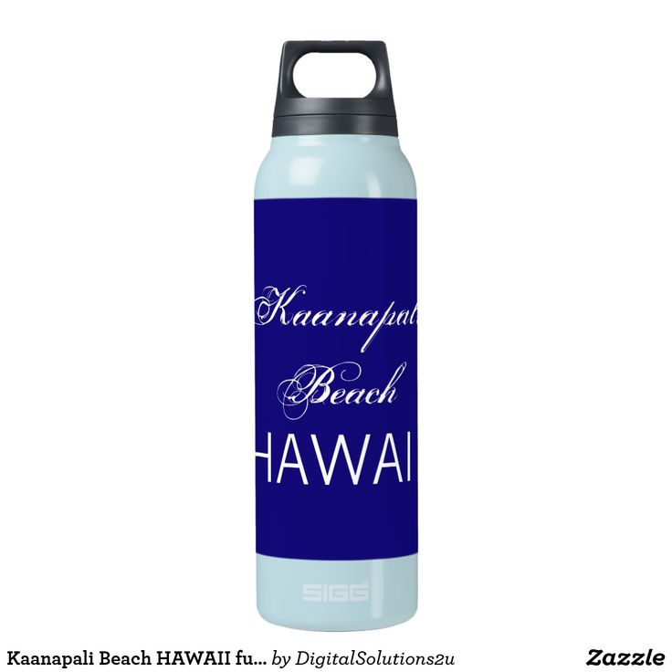 Kaanapali Beach HAWAII funny customizable Insulated Water Bottle