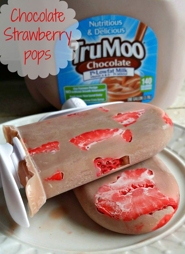 This is a Sponsored post written by me on behalf of TruMoo ...