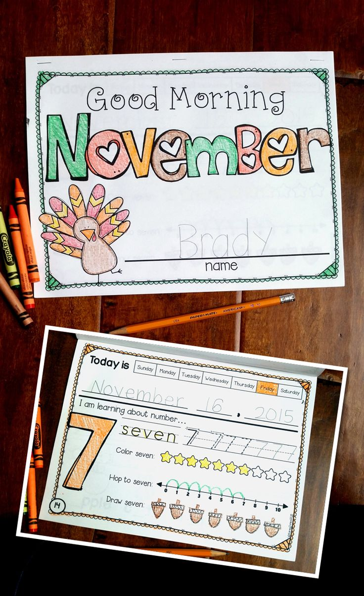 Kindergarten Calendar Work : Kindergarten morning work november and