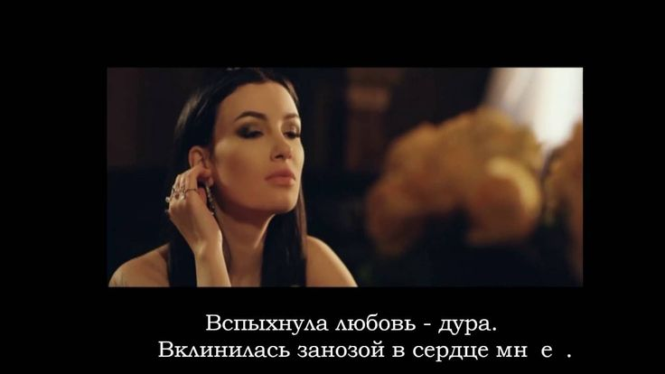 Russian verb -smoke. Learn Russian online through music