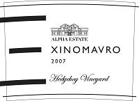 Xinomavro is a Greek red wine variety used for medium or full bodied red wine wines. Image is Alpha Estate Xinomavro (2008), a Greek Xinomavro by Alpha Estate.   Learn about food pairing with Xinomavro in this book http://www.italy-wine-food-pairing.com/daring-pairings-book.html