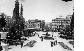 Syntagma Square. Athens, 1930 Pericles Papachatzidakis