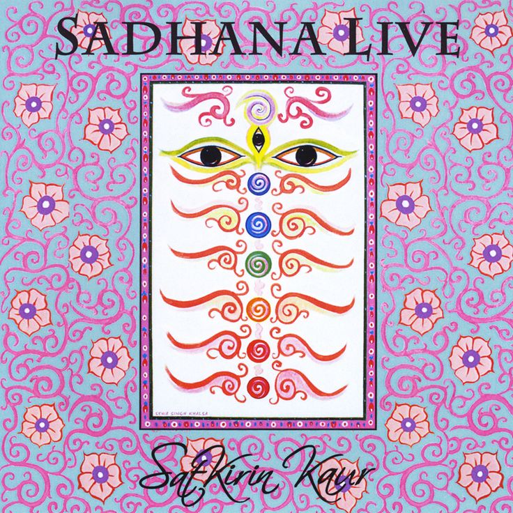 Mantras en MP3 · Tienda de Yoga - Descarga inmediata: Sadhana en vivo · Satkirin Kaur http://www.comunidadkundalini.com/tienda-de-yoga/musica/mp3/sadhana-vivo-%c2%b7-satkirin-kaur/