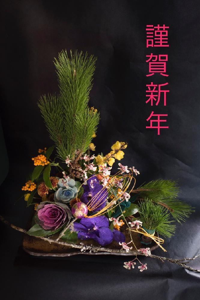 『あけましておめでとうございます。  備前焼体験でお正月用に花器を作りました。大作です。  今年も多肉ライフを満喫しながら皆様のフォトに癒されたいです。  ぼちぼちながーく続けたいです。  よろしくお願いします。  』春妃さんが投稿したバンダ,『お正月飾り』コンテスト,植中毒,今日のお花,フラワーアレンジメントの画像です。 (2017月1月1日)
