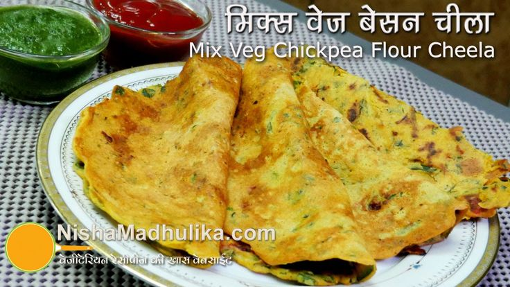 Veg Cheela Recipe - Mixed Veg Besan Cheela- Besan- Veg Pancake Recipe