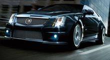 2012 Cadillac CTS V Coupe  www.AAA.com/CarReviews