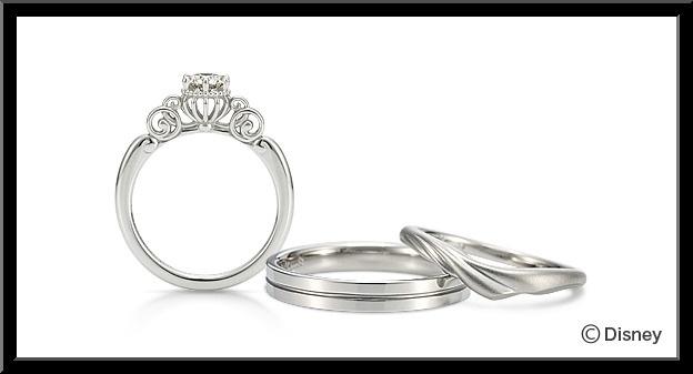Disney wedding ring.... oh. My. Gosh #pintowin #napoleonperdis #cinderella