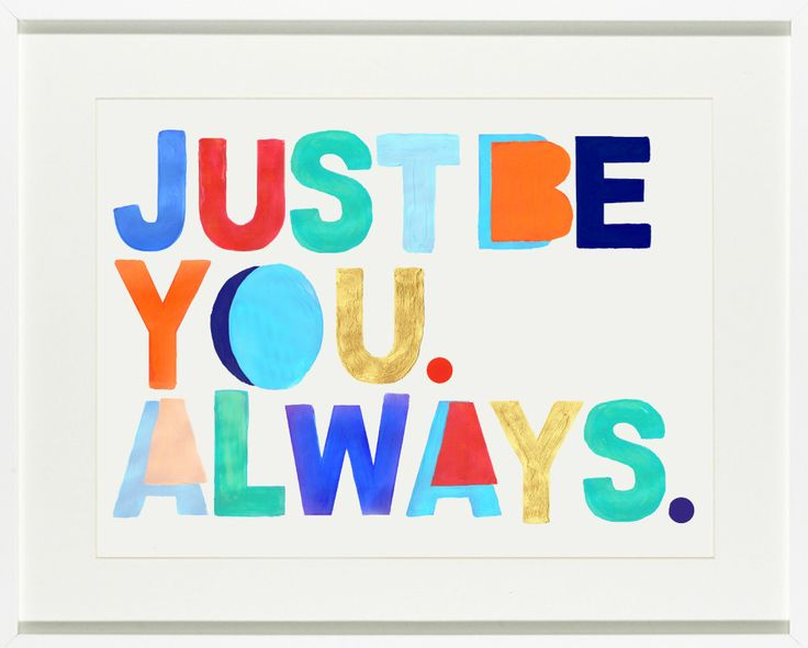 Just Be You Boys Print