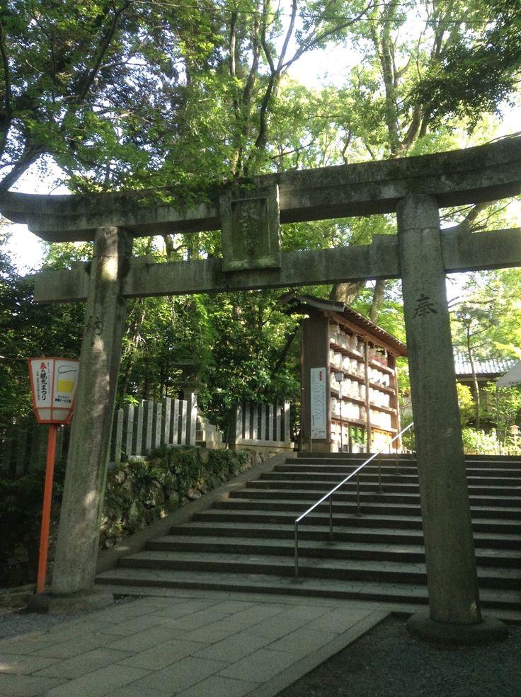 Nagaoka Tenmangu shrine, Kyoto   CandyflossOverkill