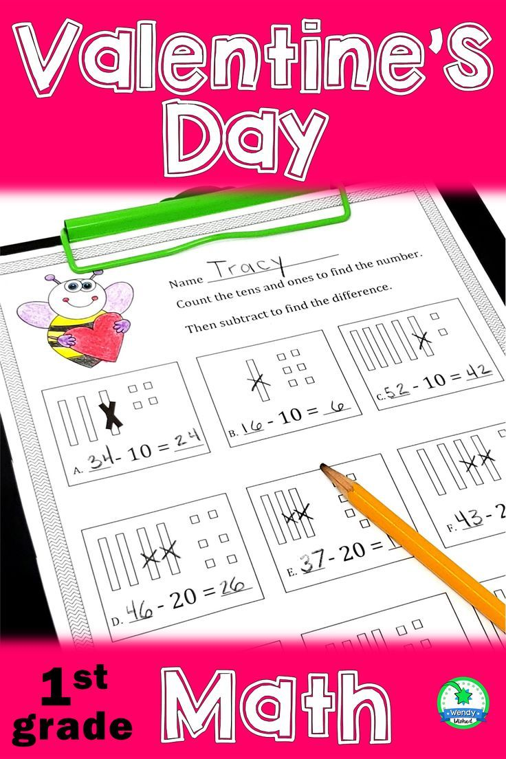 small resolution of Valentine's Day Math Worksheets for 1st Grade   Writing lesson plans