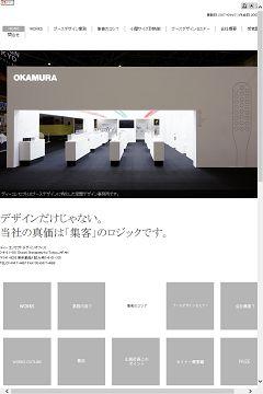 展示会ブースデザイン。ディーコンセプトの実績ページ。東京ビッグサイトなどで行われるイベント・展示会のブースのデザインを行っています。集客を徹底して考慮した戦略的なデザインを提案。