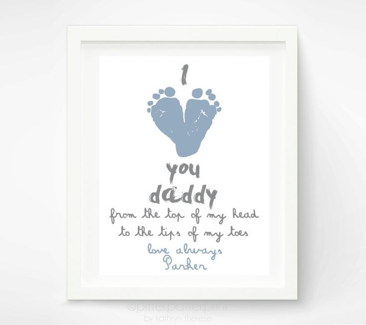 152278031124002540 Personalized Fathers Day Gift For New Dad I Love You Daddy Baby Footprint Art Print