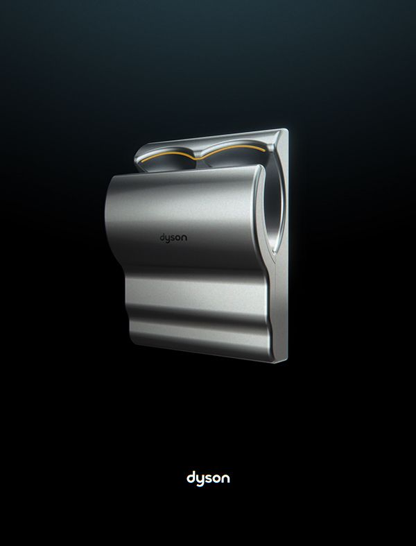 Dyson - Product Visualization Test on Behance