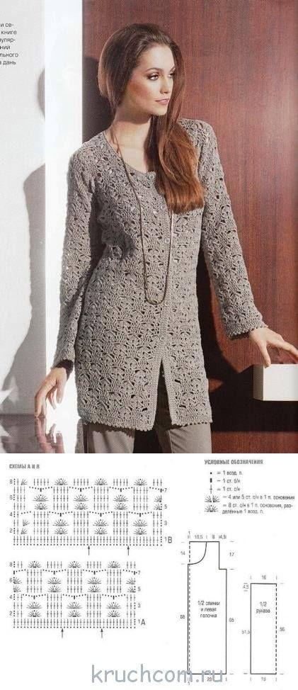 вязанное крючком пальто схемы и подробные описания вязания