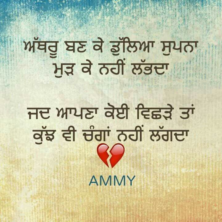 436 Best HeArT-tOuChInG LiNeS.......... Images On