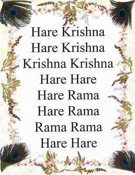 The Maha-Mantra... chant 108 times x 16 times a day.. learn more at the link :)                                                                                                                                                      Mais