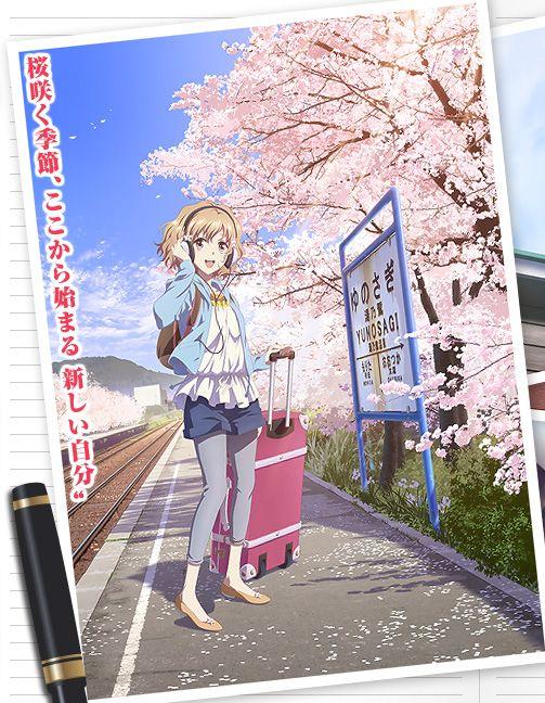 """桜咲く季節、ここから始まる""""新しい自分"""""""