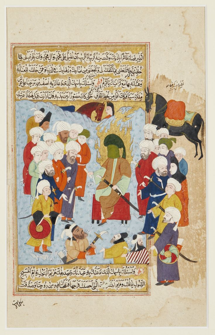 Imam 'Ali and his Council. A similar painting from Muhammad Ibn Suleyman's (known as Fazuli) Hadikat al-Su'ada ('Garden of the Blessed') painting. From a manuscript of prayers, Turkey, Ottoman, 16th century, 24 x 15 cm (Audrey Shabbas)