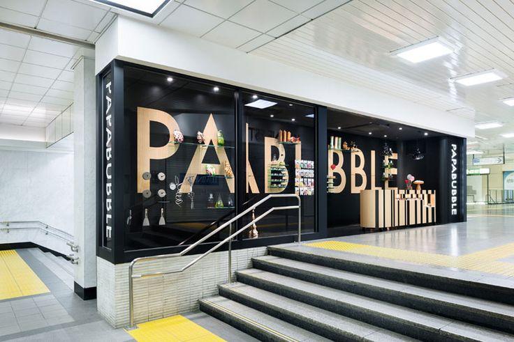 torafu architects: papabubble candy shop at JR shinjuku station - designboom | architecture