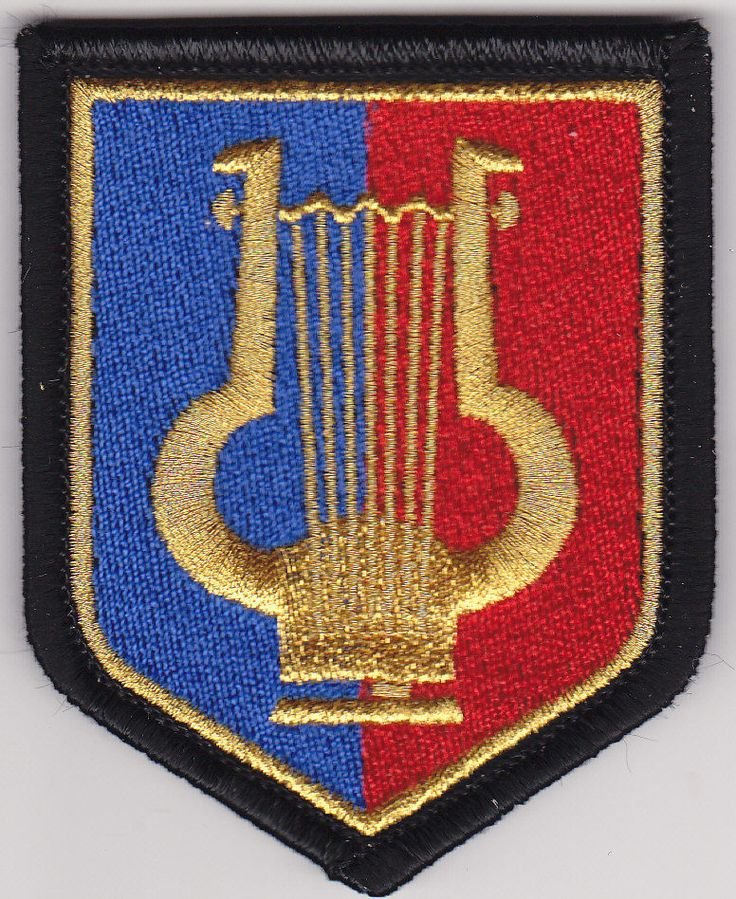 Ecusson Gendarmerie Garde républicaine 50436.501 | eBay