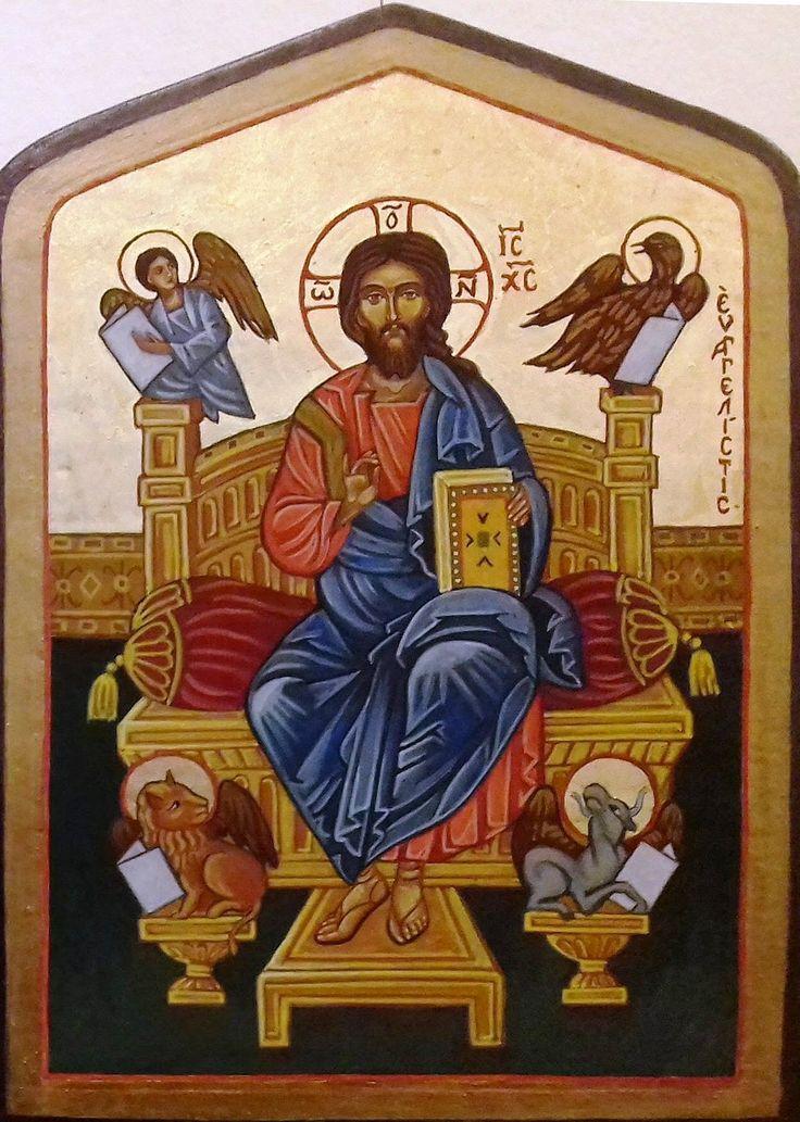 Jézus  Krisztus, a Mindenség  Királya, a négy evangélista jelképével  Görögország XVIII. század