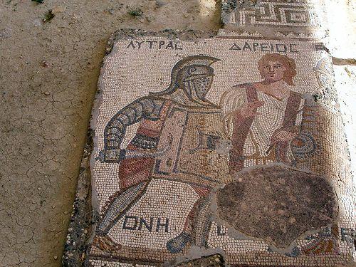 Gladiadores Romanos   ArqueHistoria