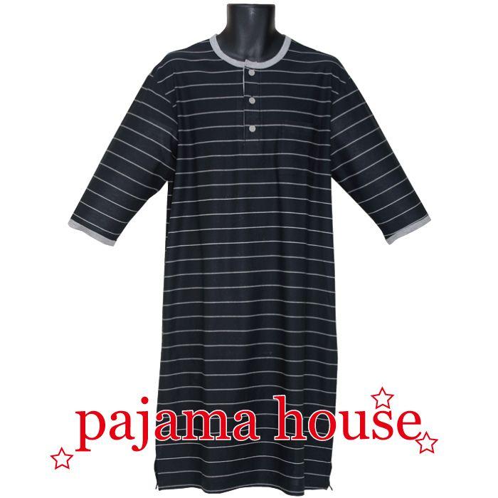 パジャマハウスオリジナルスリーパー 綿100%の天竺生地を使った日本製 ホテル パジャマ☆紳士ワンピース天竺ボーダー(Tシャツタイプ) 七分袖メンズスリーパーカラー:ブラック (日本製) 男女兼用 スリーパー パジャマハウス