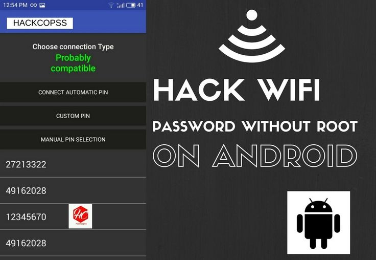 How to Hack wifi password without root your device this is good news for those people who do not want to root their device.   There have been many posts showing how to hack a wifi through this steps and through that step. But often times the posts results in a fake content and users get disappointed.  hack wifi, | hack wifi password, | hack wifi password on android, | hack wifi password rooted device, | hack wifi password without root device.
