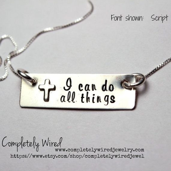 """Philippians 4:13 - """"I can do all things"""" Sterling Silver Rectangle Charm Necklace with silver cross  - cross necklace"""