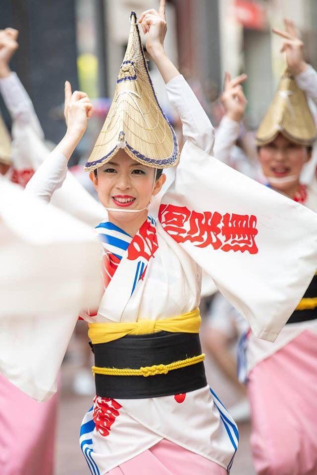 徳島の阿波踊りフィナーレ「総踊り」中止の裏 市長が迫った「覚書」入手 (1/2) 〈dot.〉 AERA dot. (アエラドット)【2020】    ジャパニーズビューティー, 日本 祭り, 女性 横顔