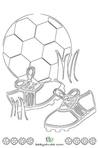 fußball ausmalbilder ⚽ spielfeld ball  fußballfieber in