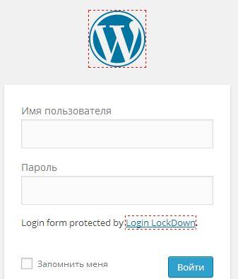 WP Cerber – плагин WordPress, который выполняет задачи по защите вашей админ панели. С его помощью можно исключить подбор пароля администратора и взлома вашего сайта. До установки этого плагина я даже не знал, что мою админку атакуют программы-подборщики паролей. Теперь, если кто-то попытается неверно ввести логин или пароль администратора, то его IP будет заблокирован на …