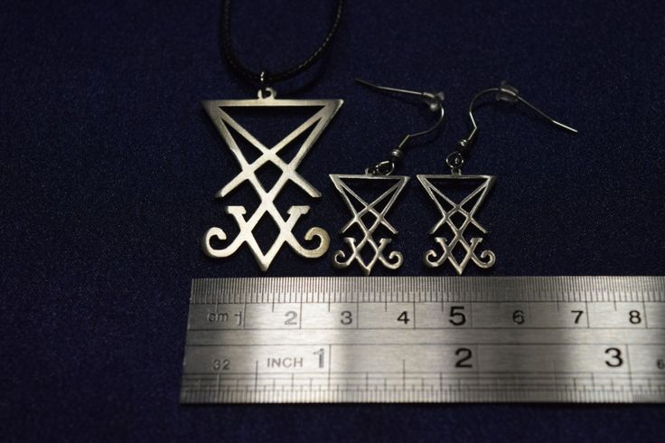 SET Seal of Lucifer Luciferian Earrings Necklace Satan Sigil Key Chain Necklace Pendant satan devil demonic Baphomet snakes Occult gothic by PrinceSymbol on Etsy