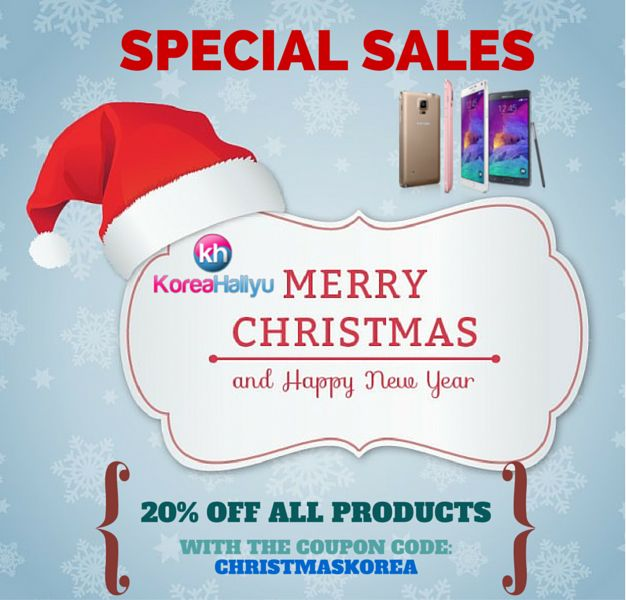 Season's Greetings! Be sure to take some time out of your busy life to enjoy the magic of the holidays this season.  all products will be discounted at 20%. That is right, you heard right – 20% discount on all cases and covers!